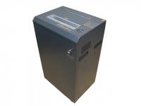 Уничтожитель документов Bulros 520S, 4мм, графит
